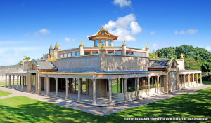 Manjushri Meditation Centre
