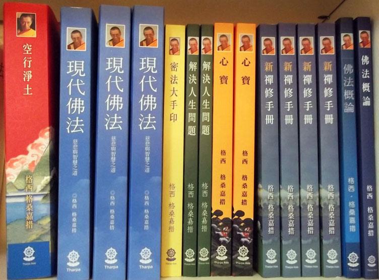 Ch books