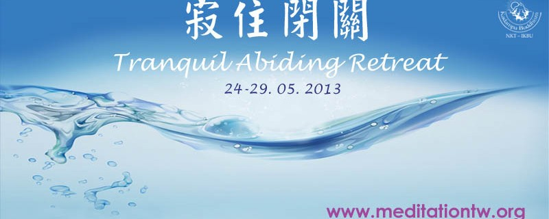 banner-Tranquil abiding retreat